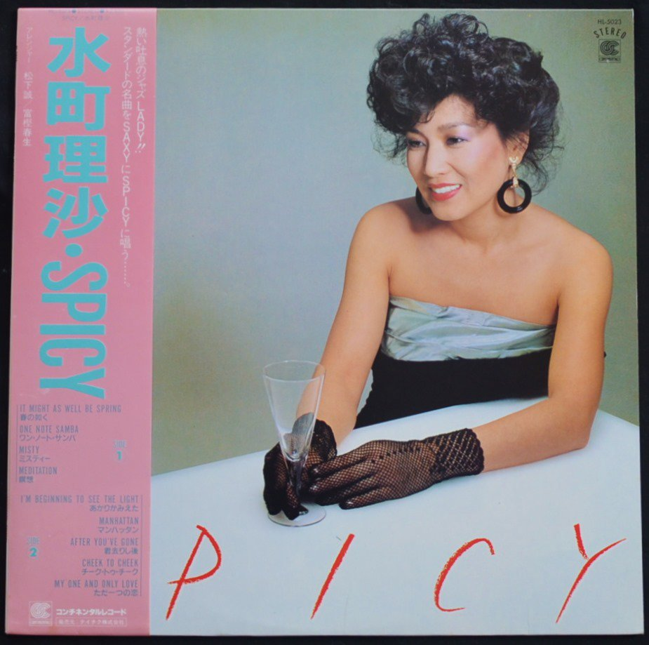 水町理沙 RISA MIZUMACHI / SPICY (スパイシー)  (LP)