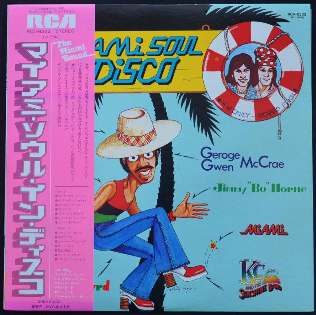 V.A.(GEORGE MCCRAE,BETTY WRIGHT,LITTLE BEAVER...) / マイアミ・ソウル・イン・ディスコ MIAMI SOUL IN DISCO (LP)