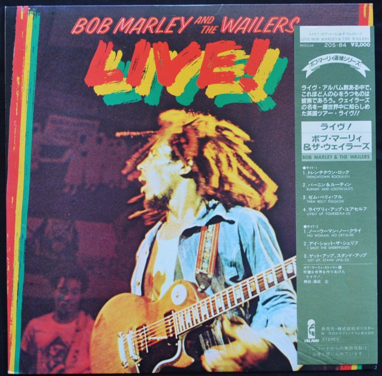 ボブ・マーリィ & ザ・ウェイラーズ BOB MARLEY AND THE WAILERS / ライヴ! LIVE! (LP)