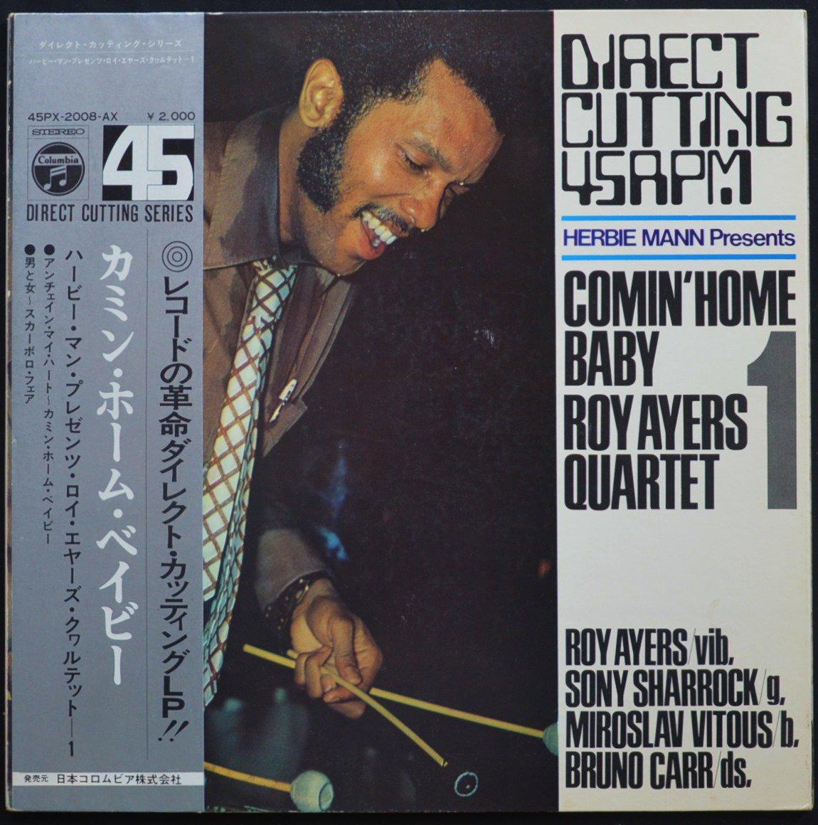 ロイ・エヤーズ・クワルテット ROY AYERS QUARTET / HERBIE MANN PRESENTS COMIN' HOME BABY ROY AYERS QUARTET 1 (LP)