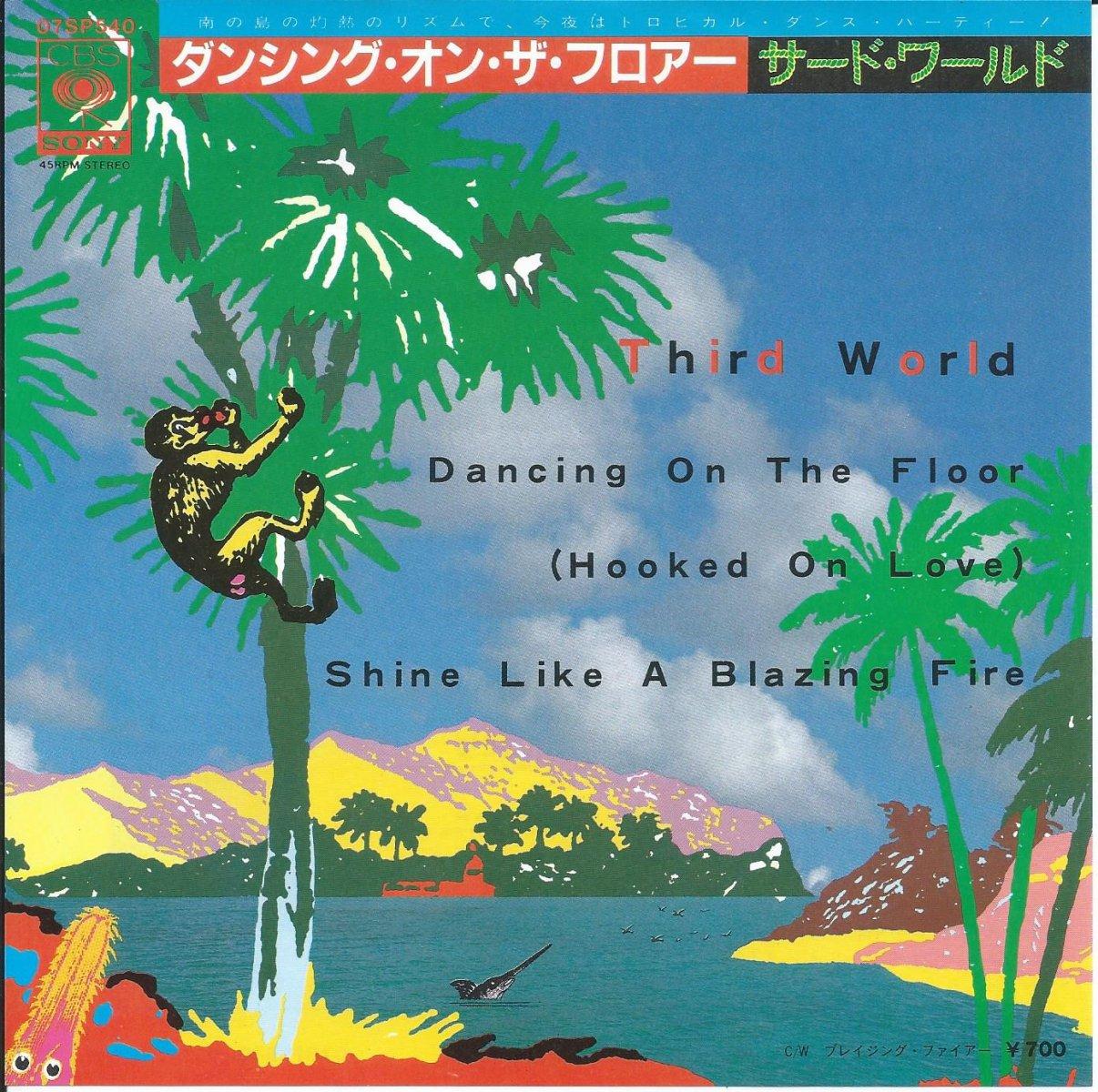 サード・ワールド THIRD WORLD / ダンシング・オン・ザ・フロアー DANCING ON THE FLOOR (HOOKED ON LOVE) (7