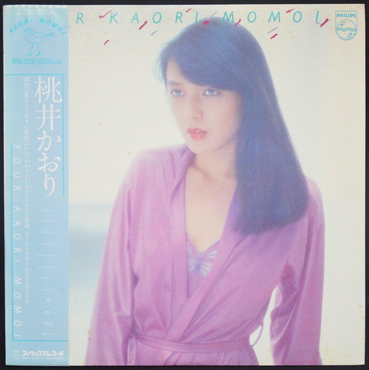 桃井かおり KAORI MOMOI / FOUR (LP)