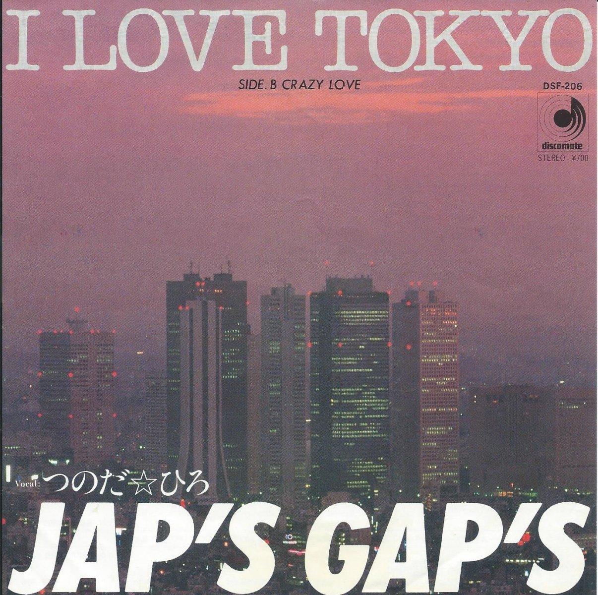 JAP'S GAP'S (ジャップス・ギャップス / つのだ☆ひろ) / I LOVE TOKYO (7