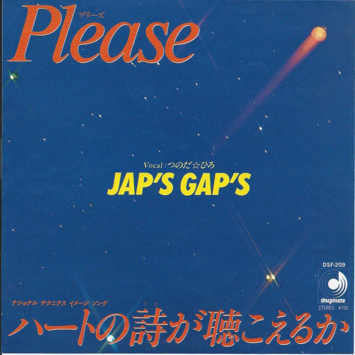JAP'S GAP'S (ジャップス・ギャップス / つのだ☆ひろ) / プリーズ PLEASE / ハートの詩が聴こえるか (7