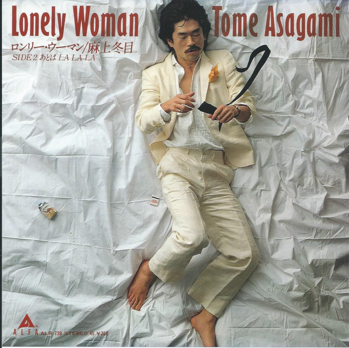 麻上冬目  TOME ASAGAMI / ロンリー・ウーマン LONELY WOMAN / あとはLA LA LA (7