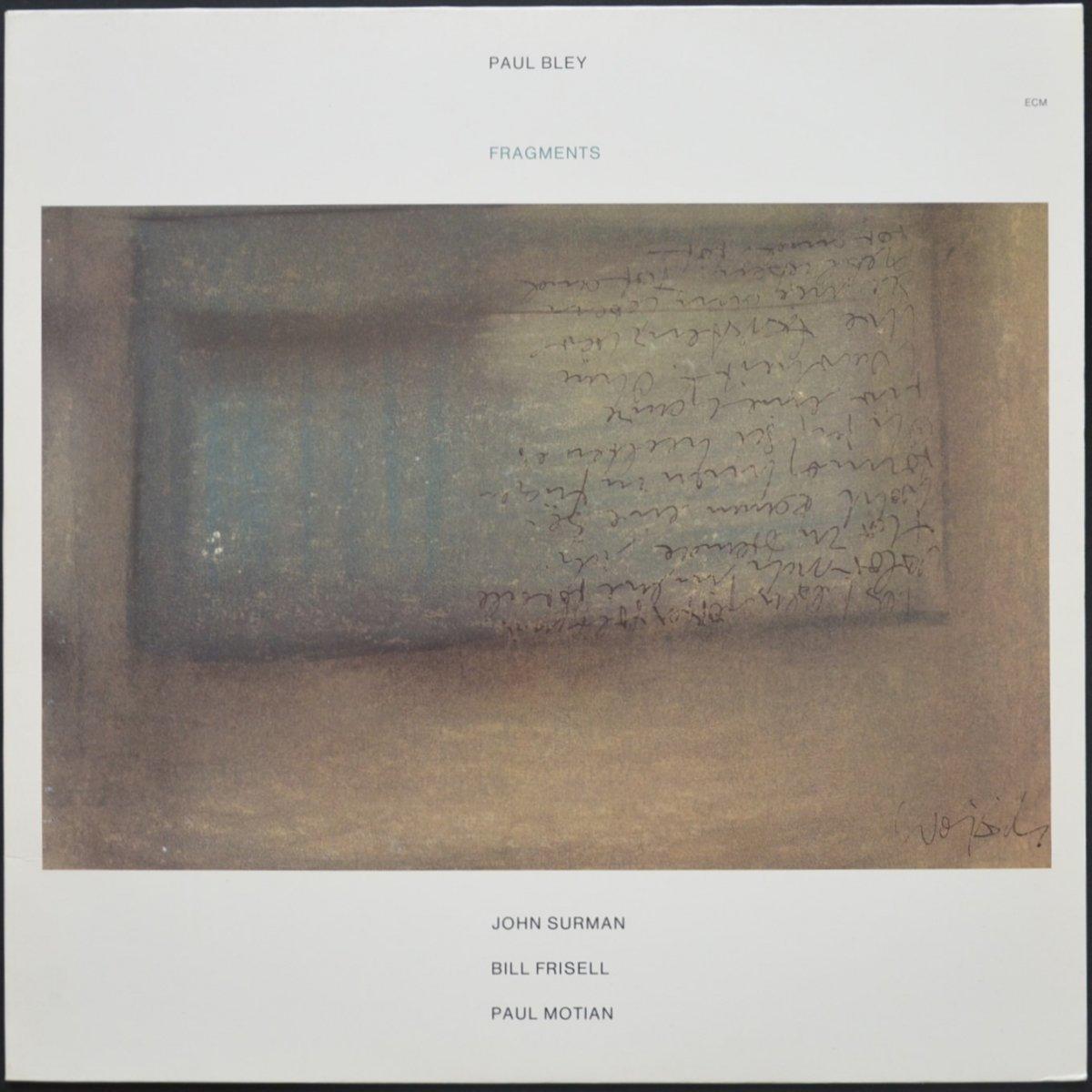PAUL BLEY / FRAGMENTS (LP)