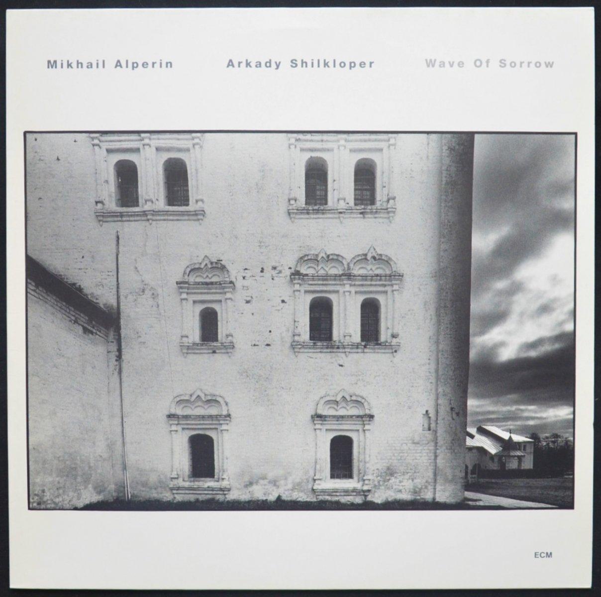 MIKHAIL ALPERIN / ARKADY SHILKLOPER / WAVE OF SORROW (LP)