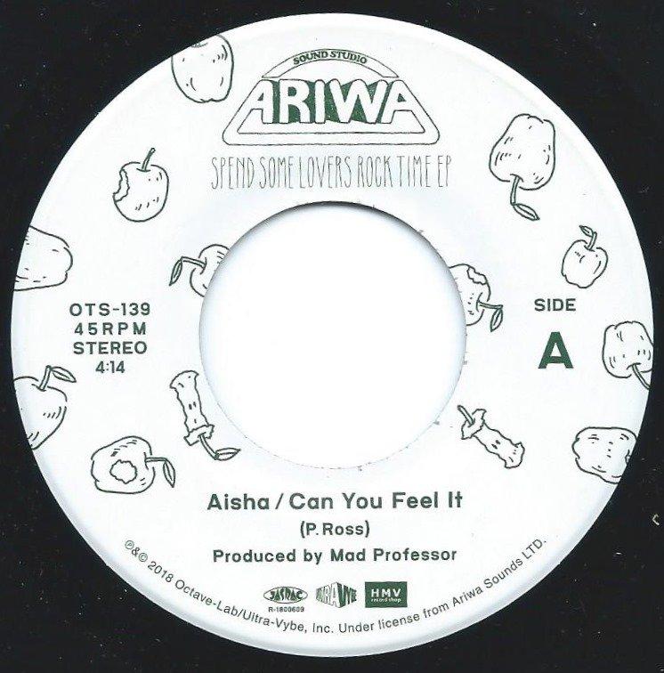 AISHA / CAN YOU FEEL IT (7
