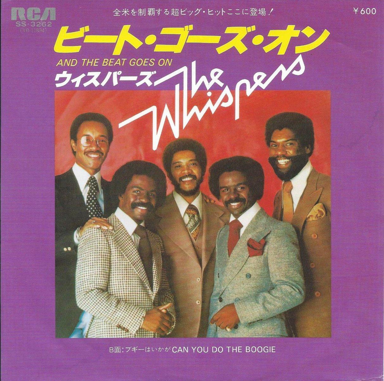 ウィスパーズ THE WHISPERS / ビート・ゴーズ・オン AND THE BEAT GOES ON (7