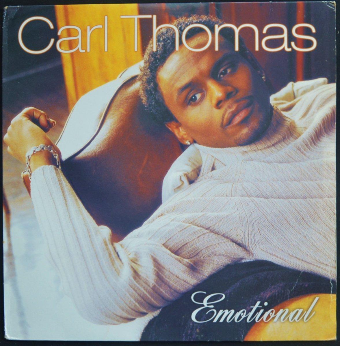 CARL THOMAS / EMOTIONAL (2LP)