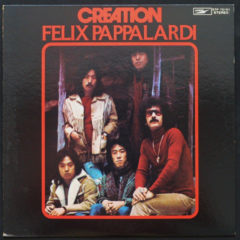 CREATION,FELIX PAPPALARDI / クリエイション・ウィズ・フェリックス・パパラルディ (LP)