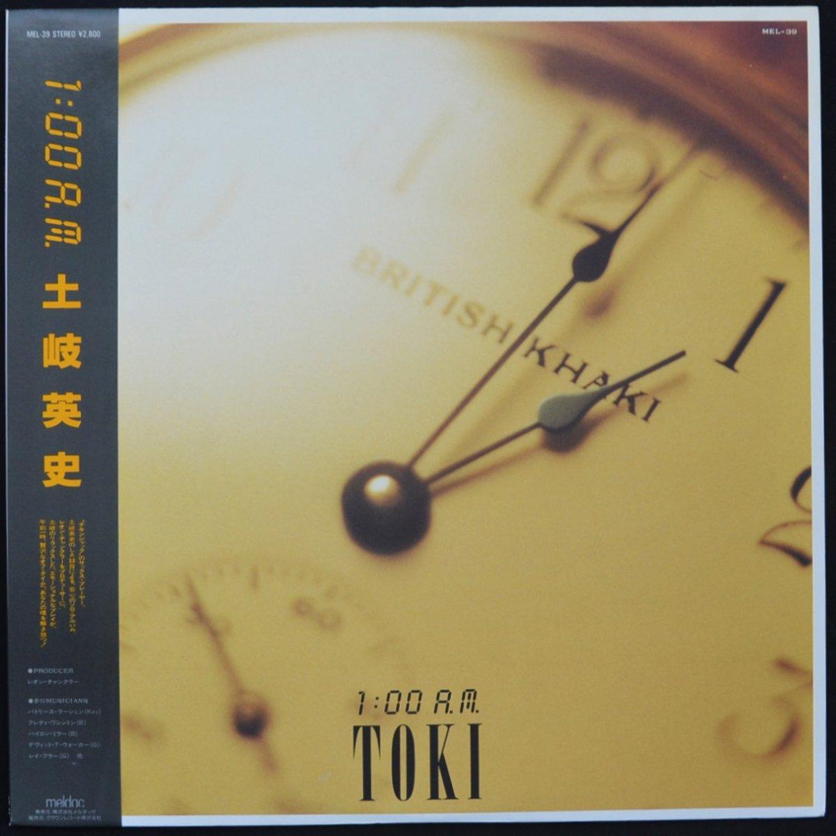 土岐英史 HIDEFUMI TOKI / 1:00 A.M. (LP)
