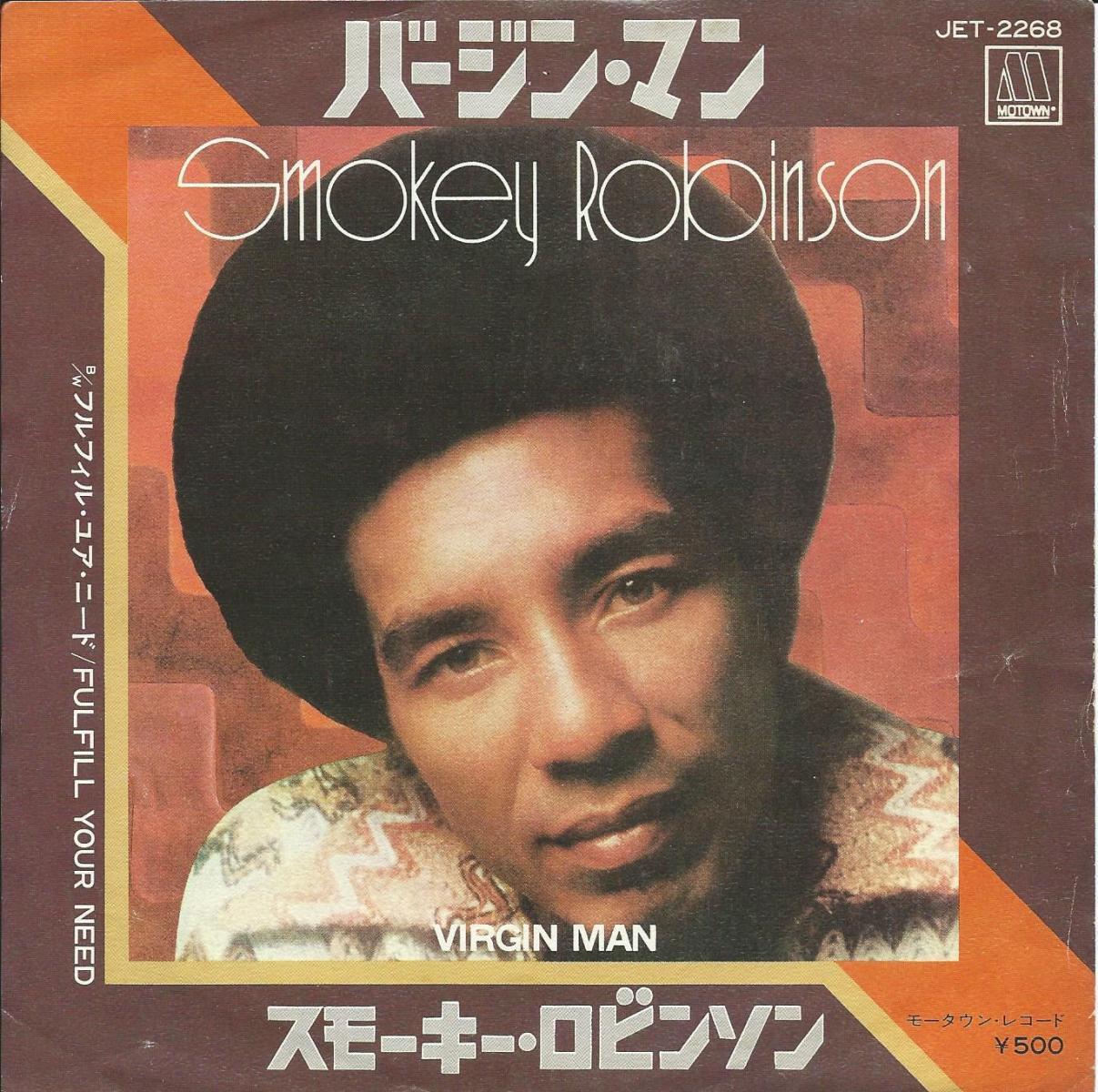 SMOKEY ROBINSON スモーキー・ロビンソン / VIRGIN MAN バージン・マン (7
