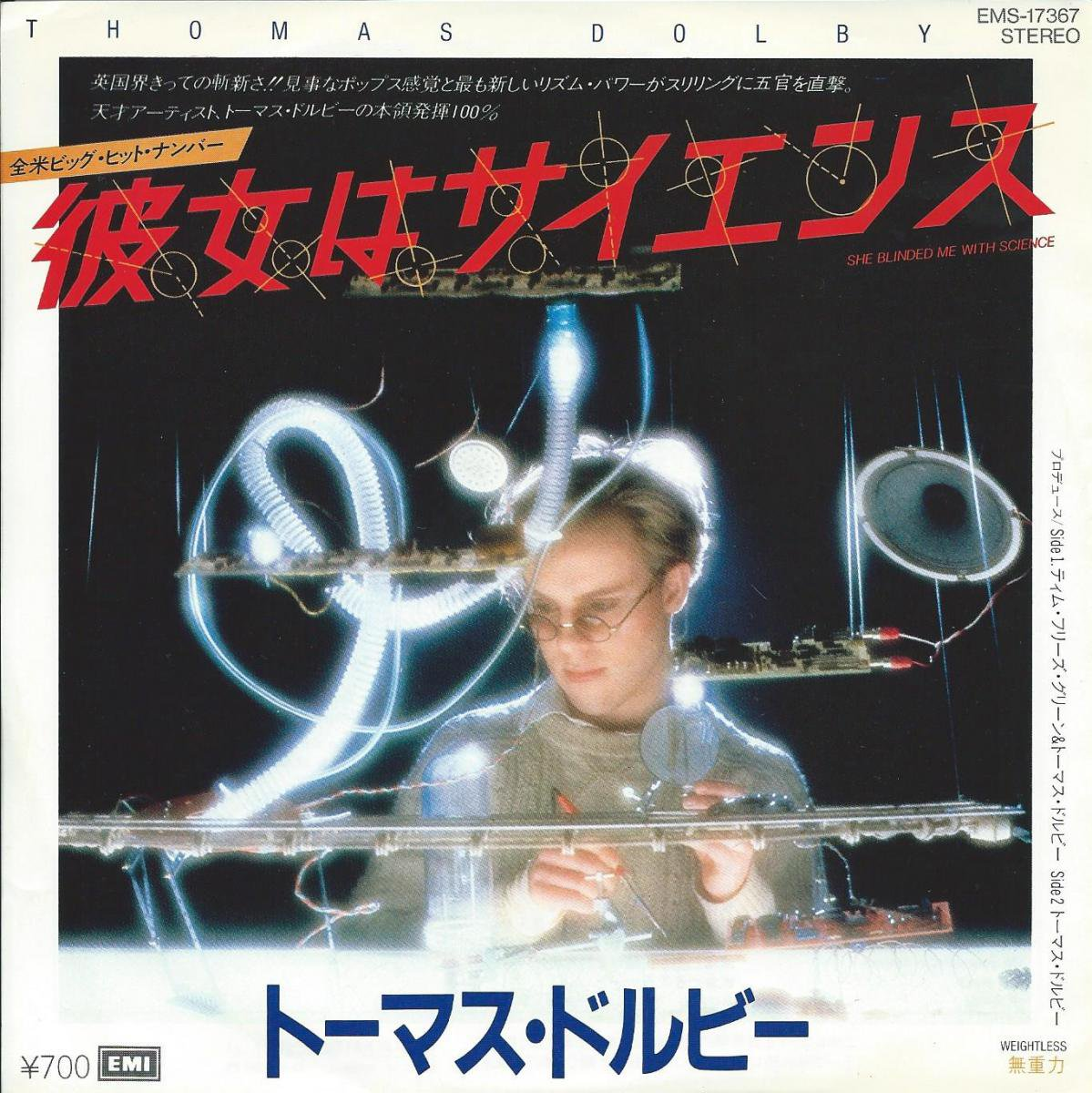 THOMAS DOLBY トーマス・ドルビー / SHE BLINDED ME WITH SCIENCE 彼女はサイエンス (7