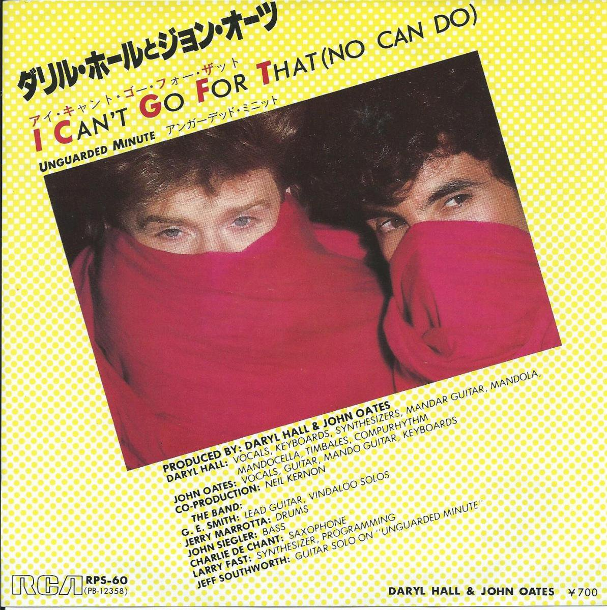 DARYL HALL & JOHN OATES ダリル・ホールとジョン・オーツ / I CAN'T GO FOR THAT ( NO CAN DO)  (7