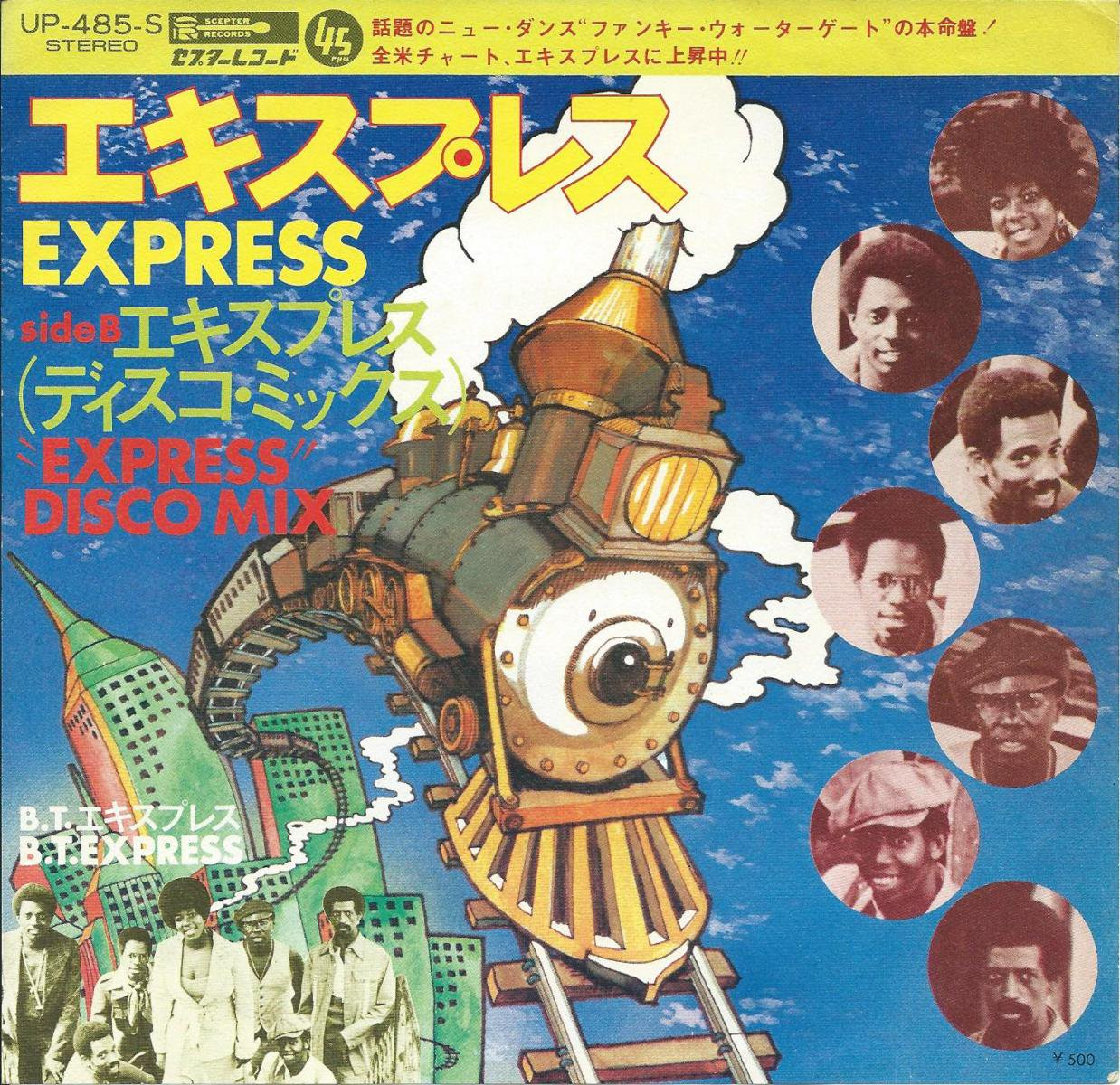 B.T.エキスプレス B.T.EXPRESS / エキスプレス EXPRESS (7