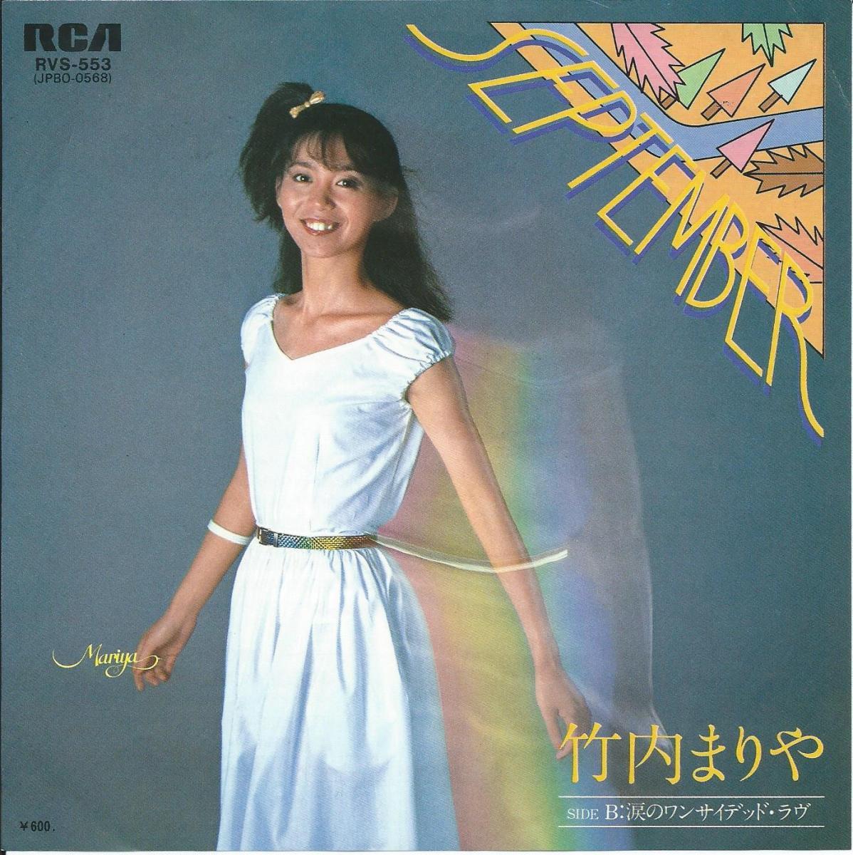 Mariya Takeuchi - Love Songs
