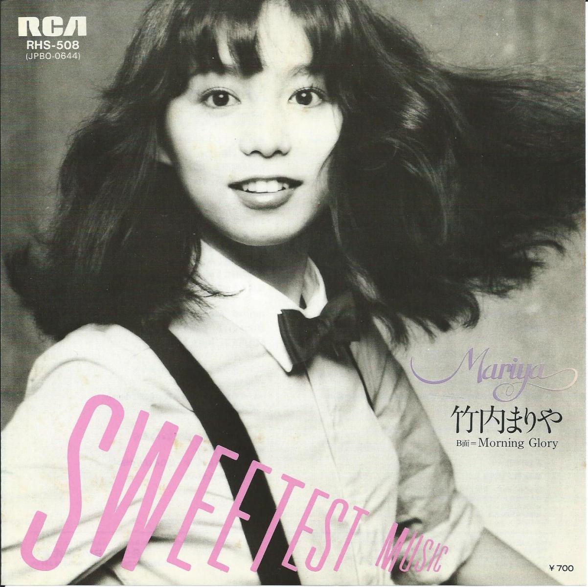 Mariya Takeuchi Love Songs