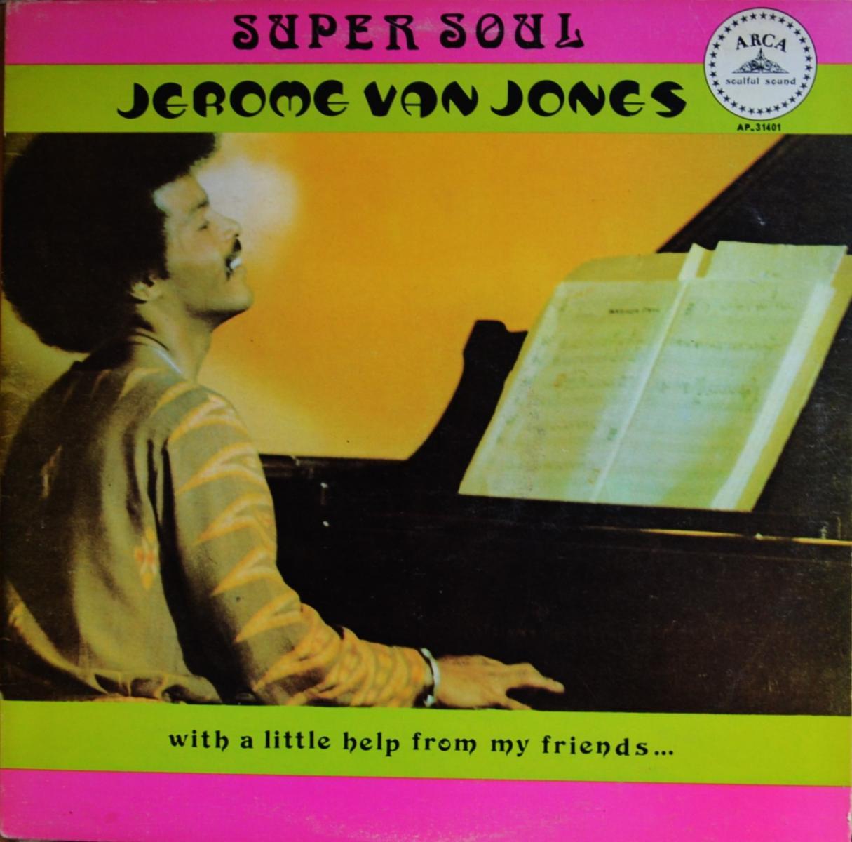 JEROME VAN JONES / A LITTLE HELP FROM MY FRIENDS (LP)