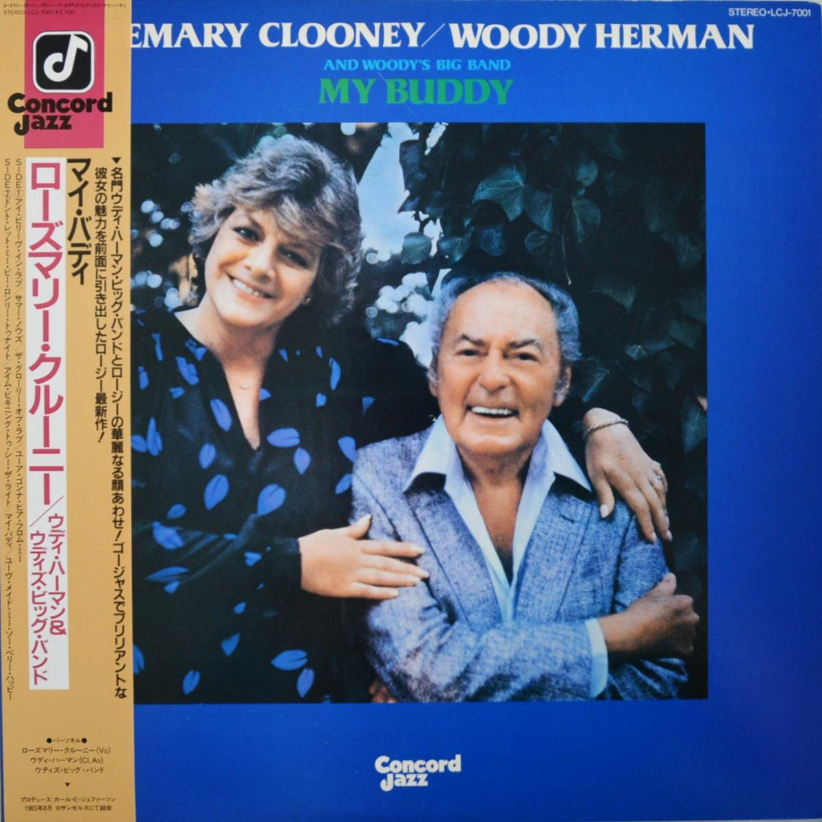 ROSEMARY CLOONEY,WOODY HERMAN & WOODY'S BIG BAND / MY BUDDY (LP)