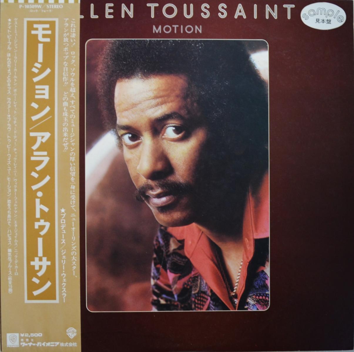 Allen Toussaint Motion