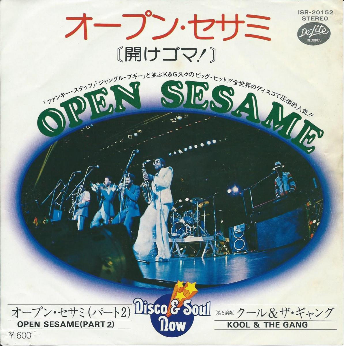 クール & ザ・ギャング KOOL & THE GANG / オープン・セサミ (開けゴマ!) OPEN SESAME-PART 1(7