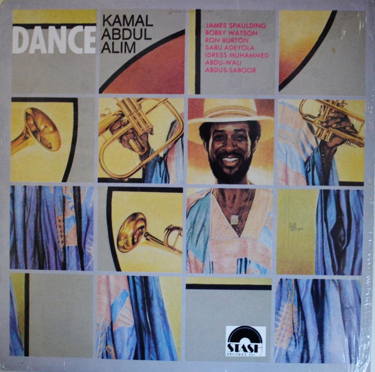 KAMAL AND THE BROTHERS / DANCE (LP)