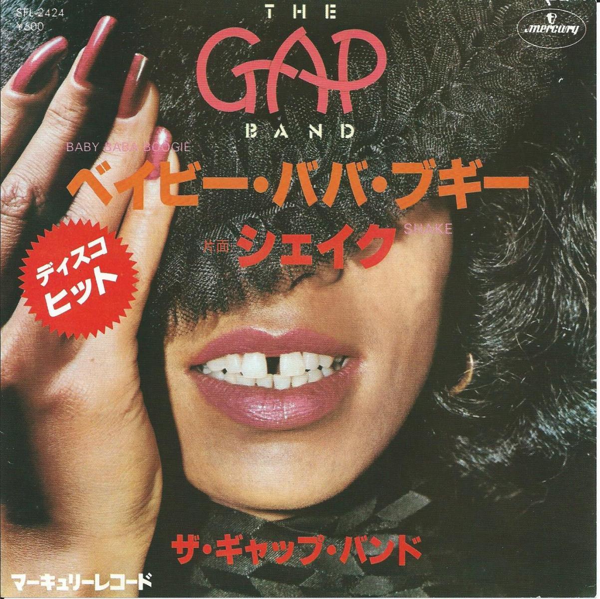 ザ・ギャップ・バンド THE GAP BAND / ベイビー・ババ・ブギー BABY BABA BOOGIE (7