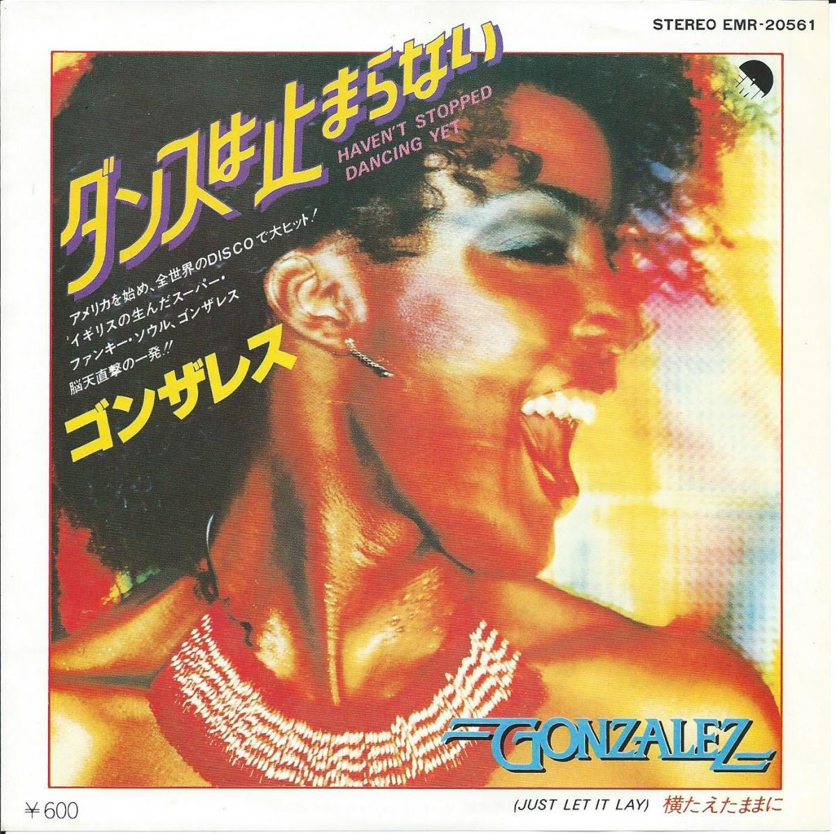 ゴンザレス GONZALEZ / ダンスは止まらない HAVEN'T STOPPED DANCING YET (7