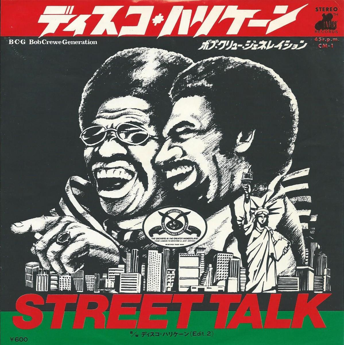 ボブ・クリュー・ジェネレイション BOB CREWE GENERATION / ディスコ・ハリケーン STREET TALK (7