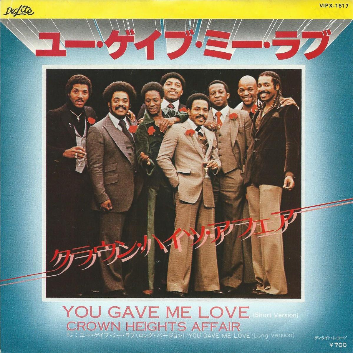 クラウン・ハイツ・アフェア CROWN HEIGHTS AFFAIR / ユー・ゲイブ・ミーラブ YOU GAVE ME LOVE (7