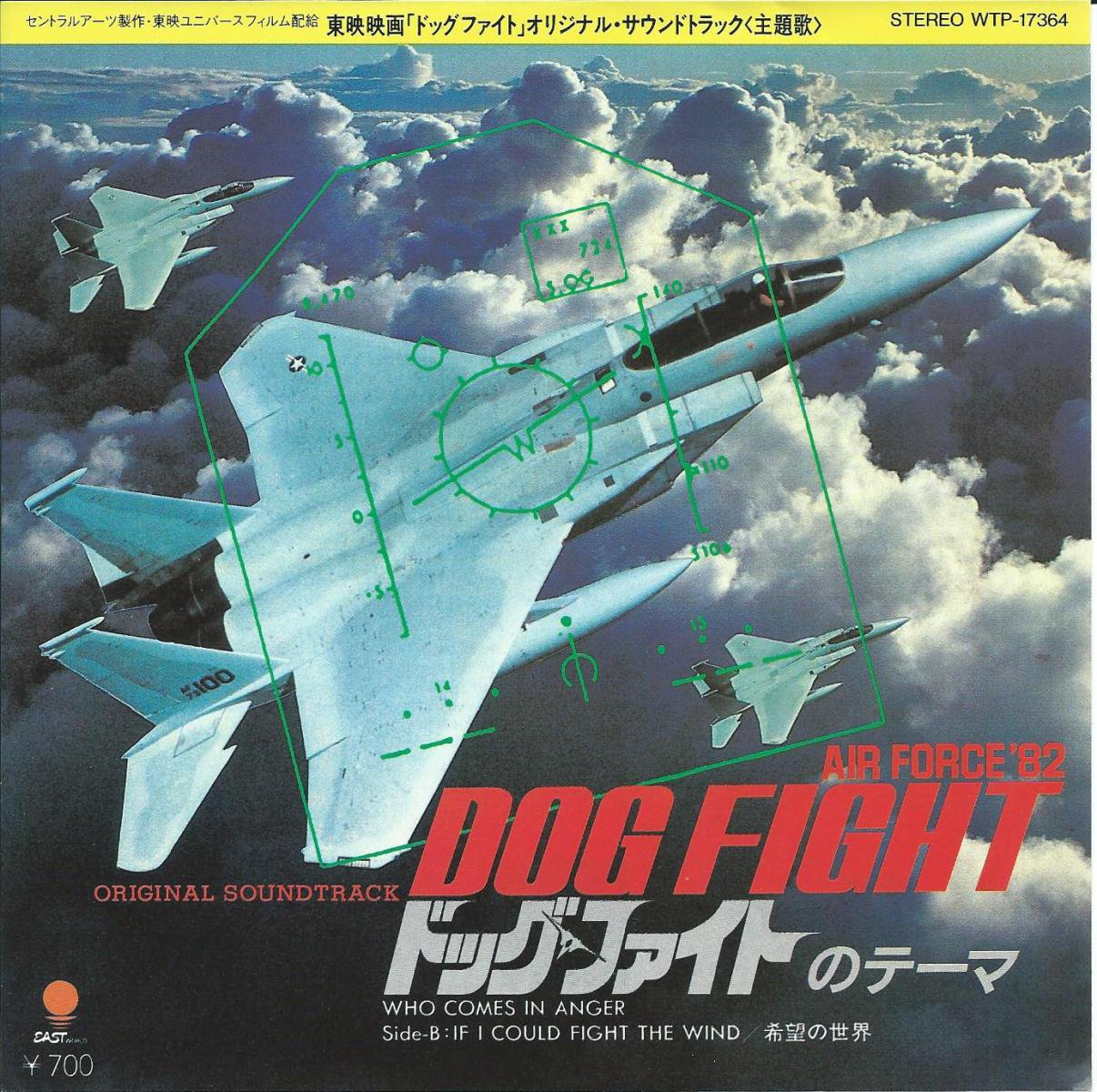 O.S.T. / DOG FIGHT (ドッグ・ファイトのテーマ WHO COMES IN ANGER) (7