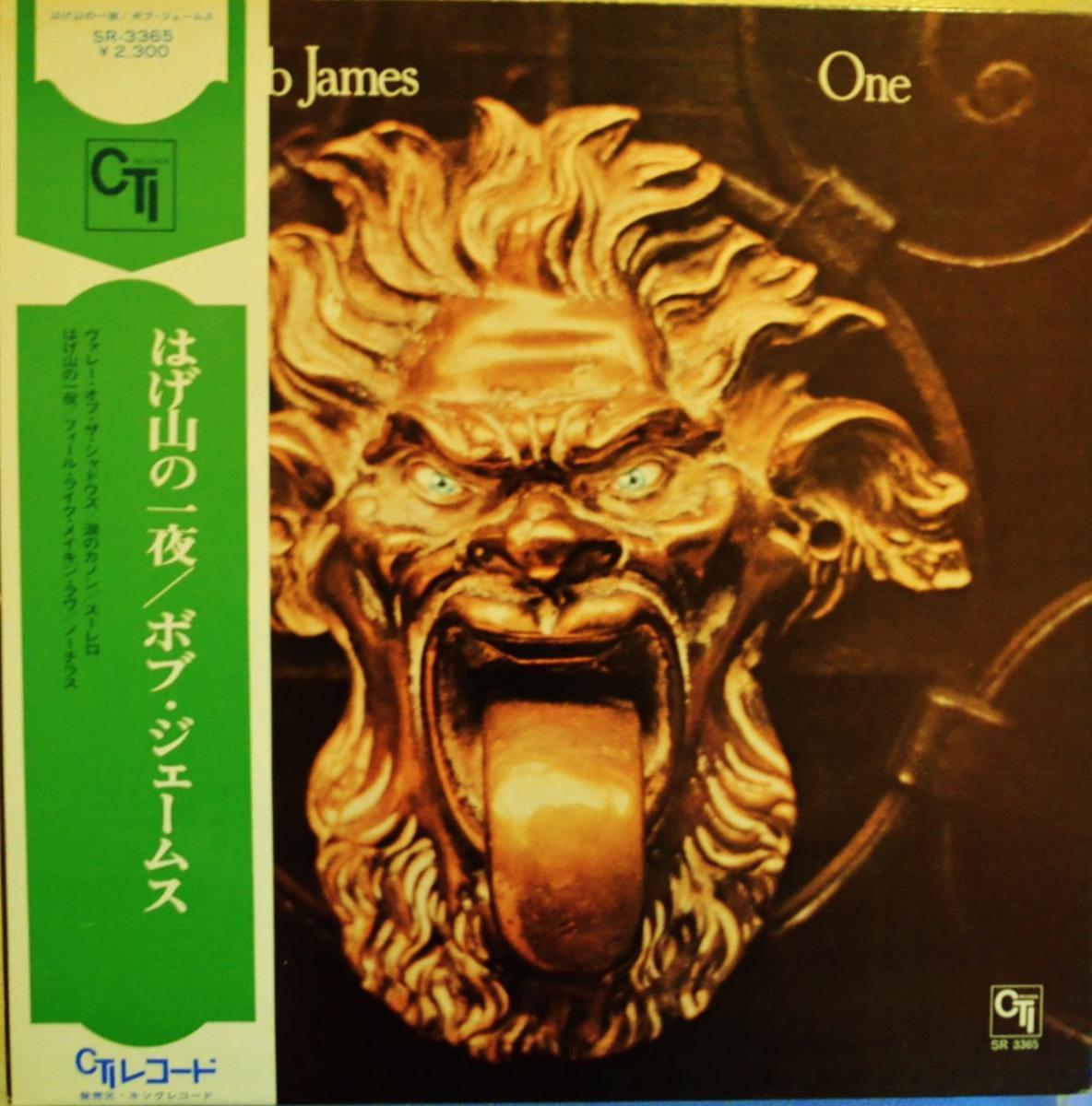 ボブ・ジェームス BOB JAMES / はげ山の一夜 ONE (LP)