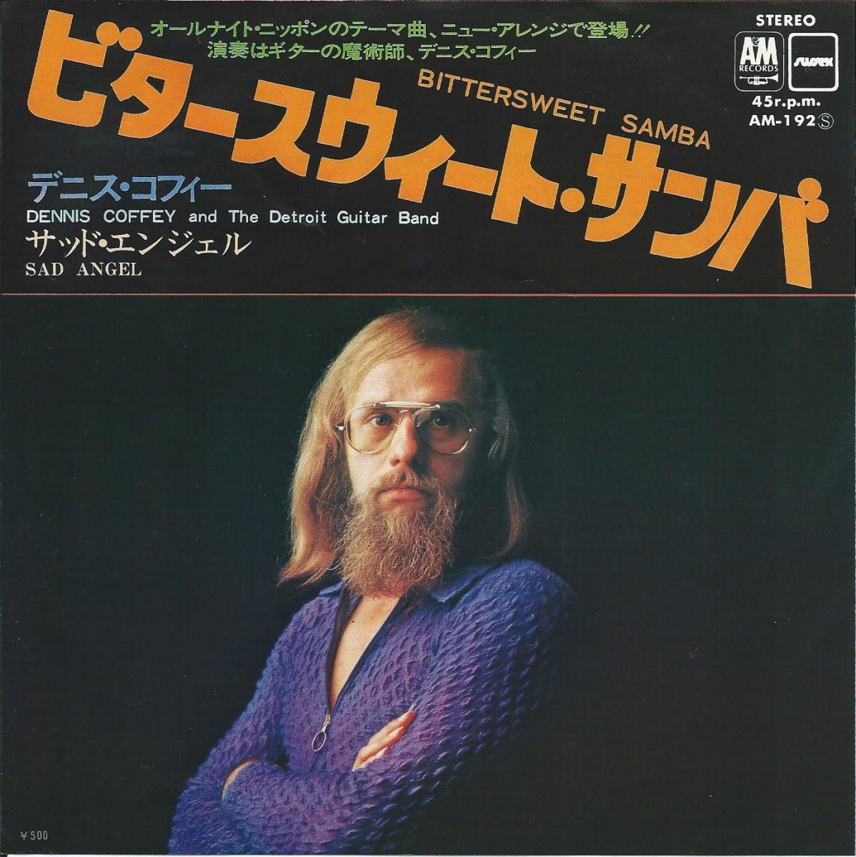 Dennis Coffey And The Detroit Guitar Band Evolution