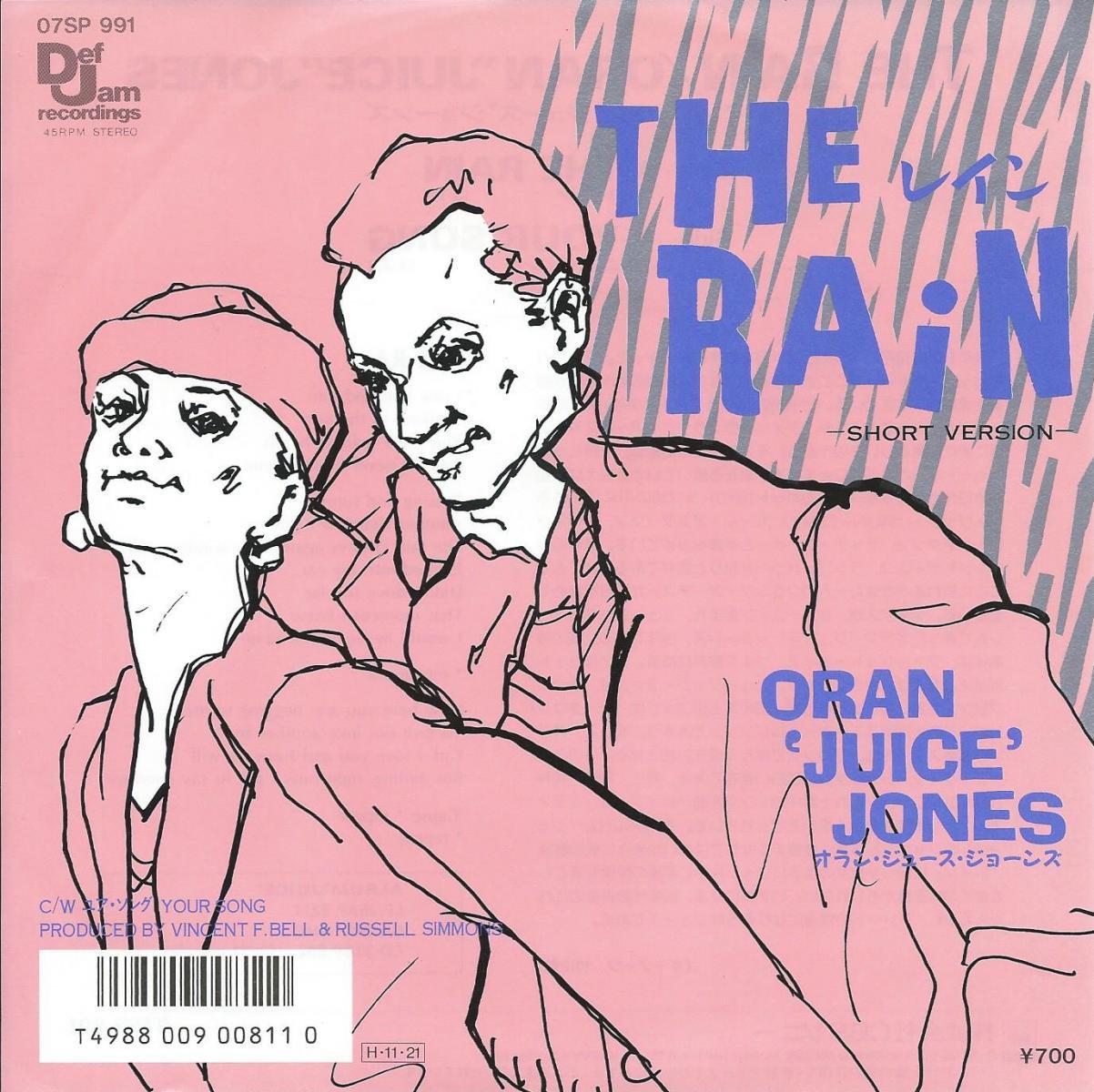オラン・ジュース・ジョーンズ ORAN JUICE JONES / レイン THE RAIN (7