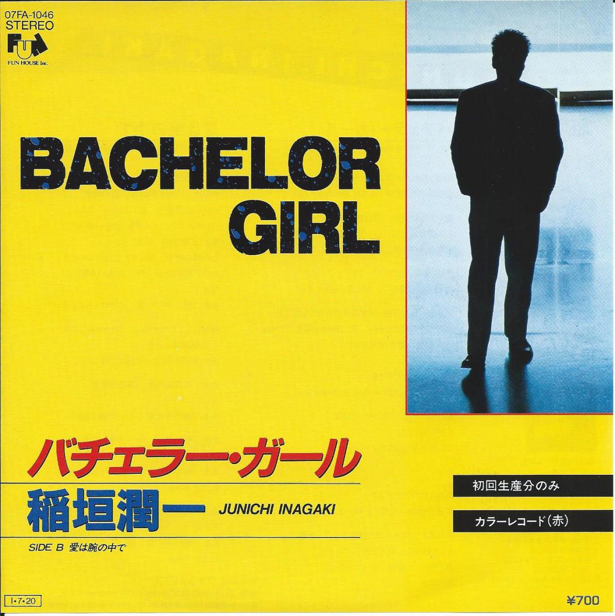 稲垣潤一 JUNICHI INAGAKI / バチェラー・ガール BACHELOR GIRL (7