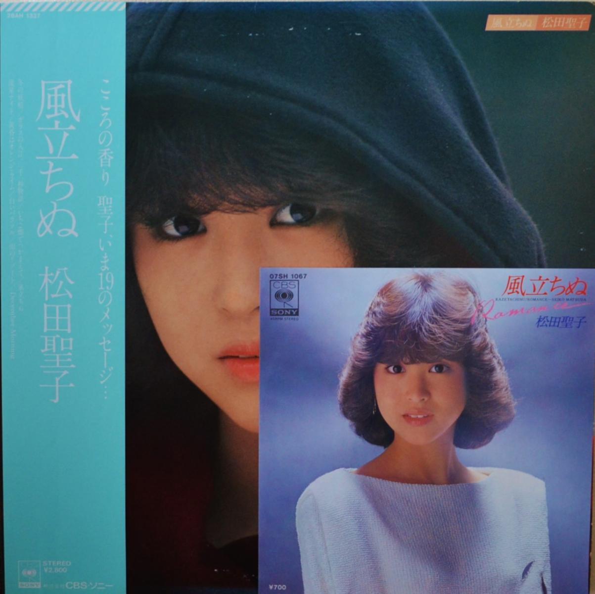 松田聖子 SEIKO MATSUDA / 風立ちぬ (大瀧詠一) (LP + 7