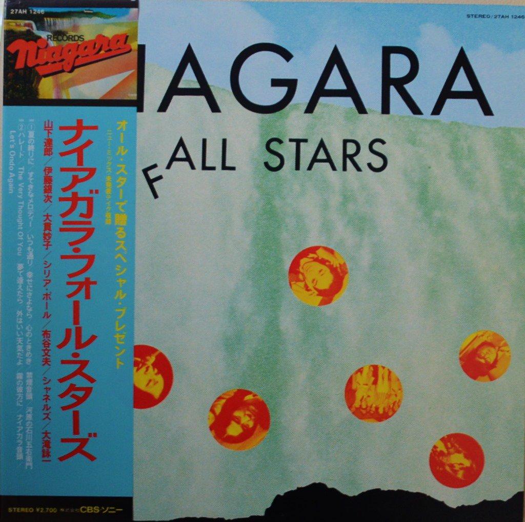 V.A. / ナイアガラ・フォール・スターズ NIAGARA FALL STARS (LP)