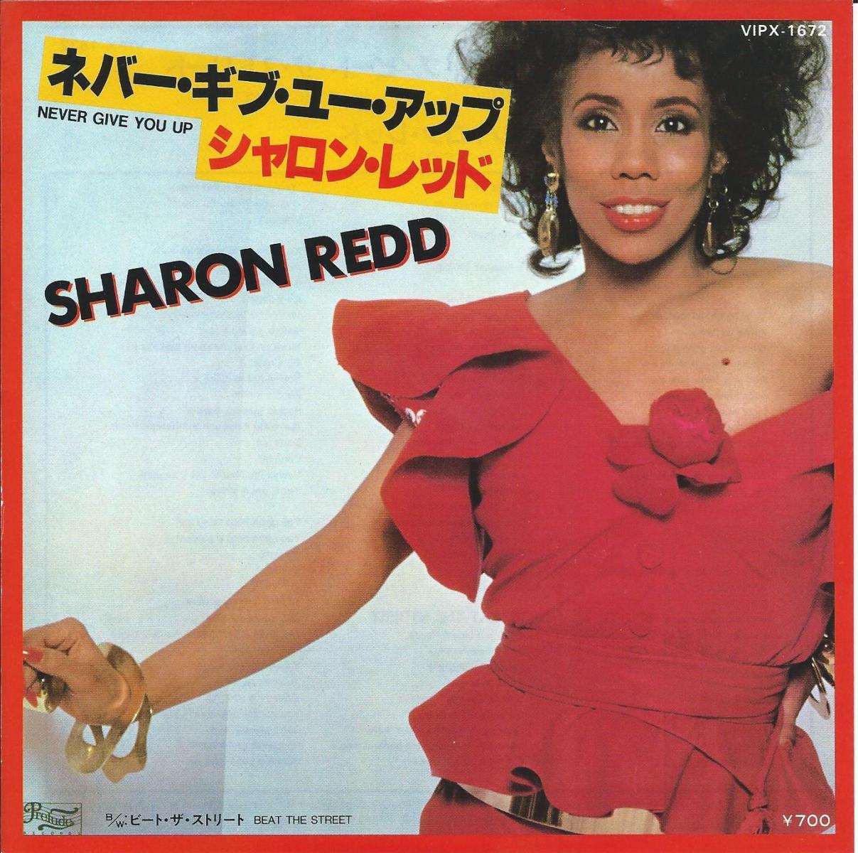 シャロン・レッド SHARON REDD / ネバー・ギブ・ユー・アップ NEVER GIVE YOU UP (7