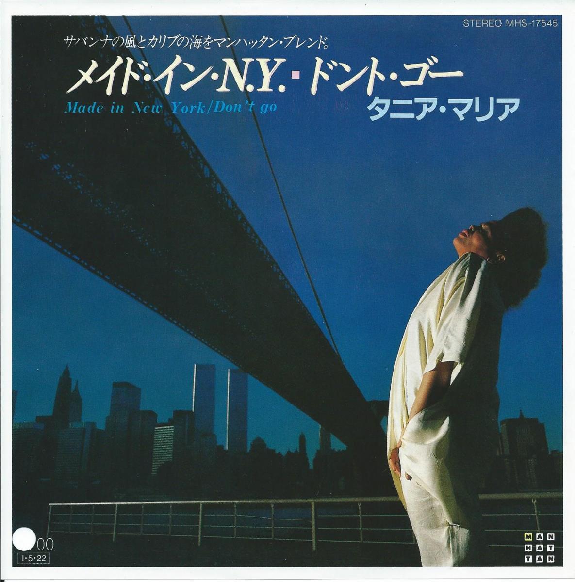 タニア・マリア TANIA MARIA / メイド・イン・N.Y. MADE IN NEW YORK (7