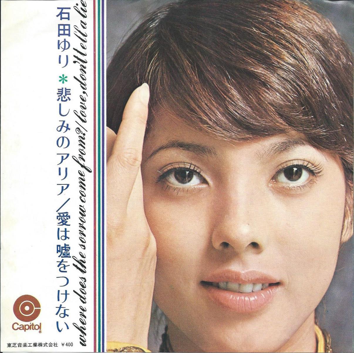 石田ゆりの画像 p1_12