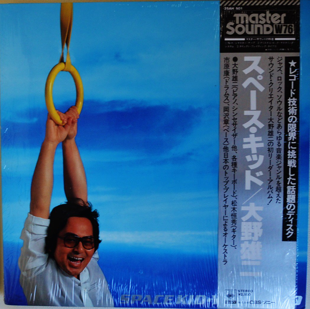 Yuji Ohno Lifetide