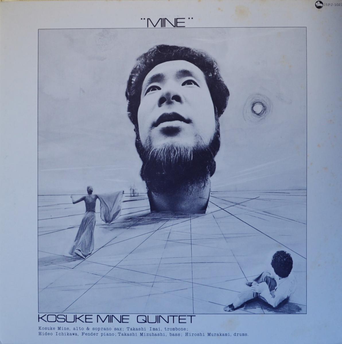 Kosuke Mine Quintet 2nd Album