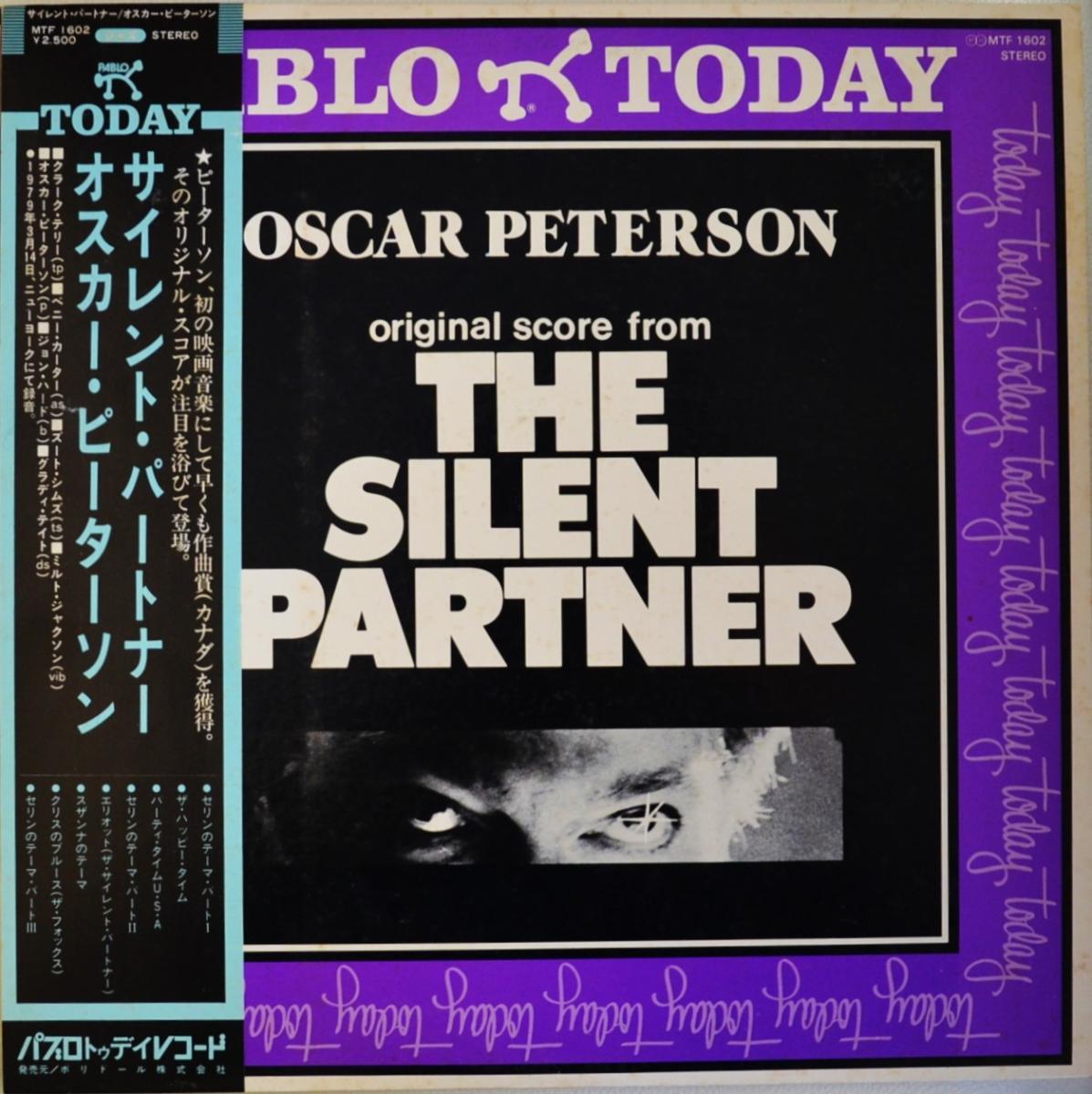 オスカー・ピーターソン OSCAR PETERSON / サイレント・パートナー THE SILENT PARTNER (LP)