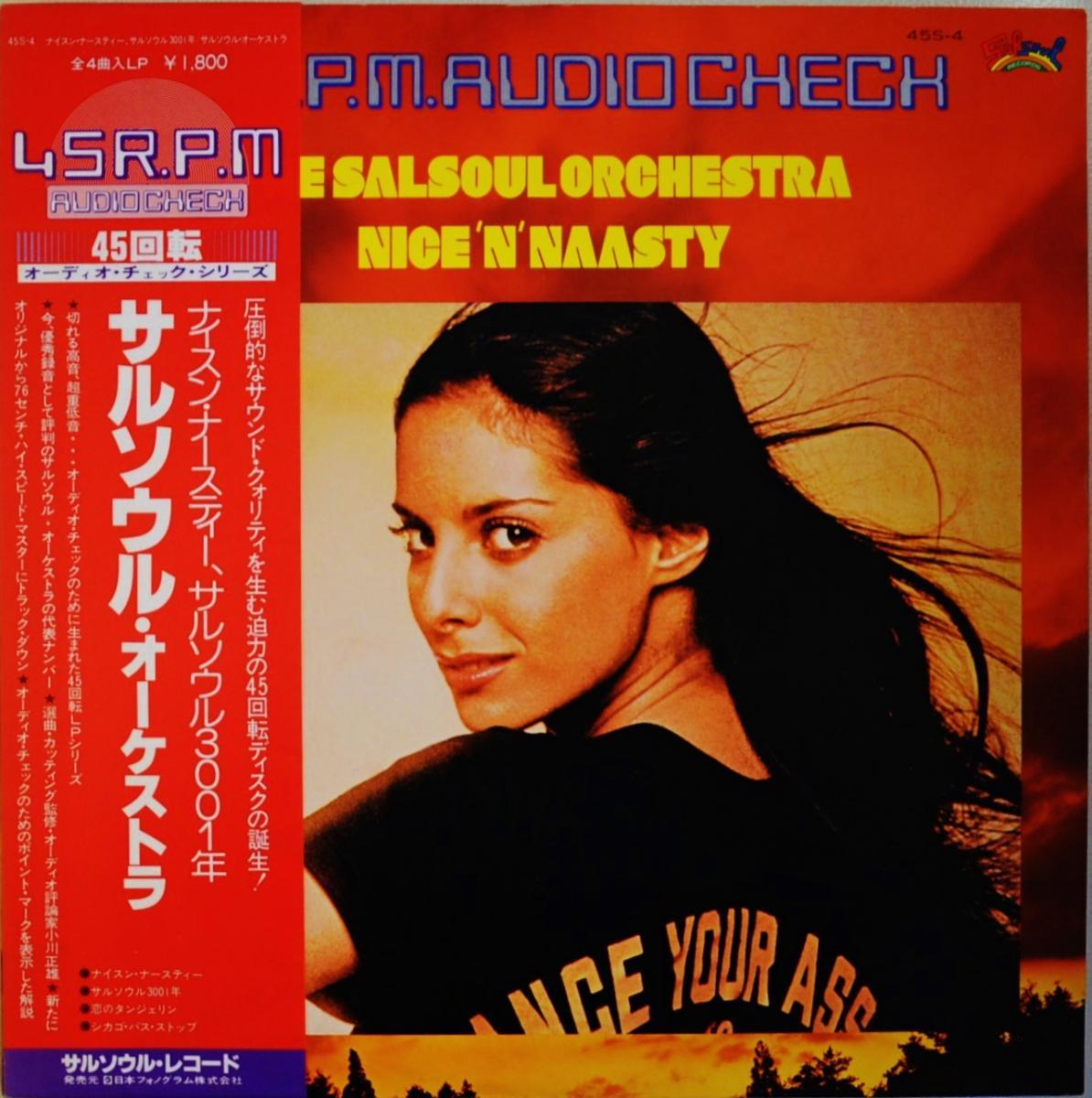サルソウル・オーケストラ THE SALSOUL ORCHESTRA / ナイスン・ナースティー / サルソウル3001年 (12