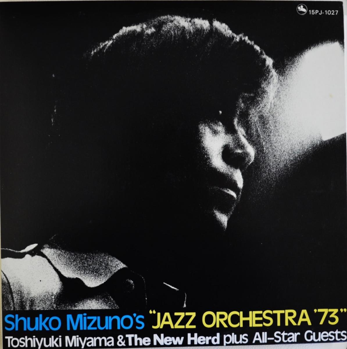水野修孝 SHUKO MIZUNO'S (宮間利之とニュー・ハード) / JAZZ ORCHESTRA '73 (LP)