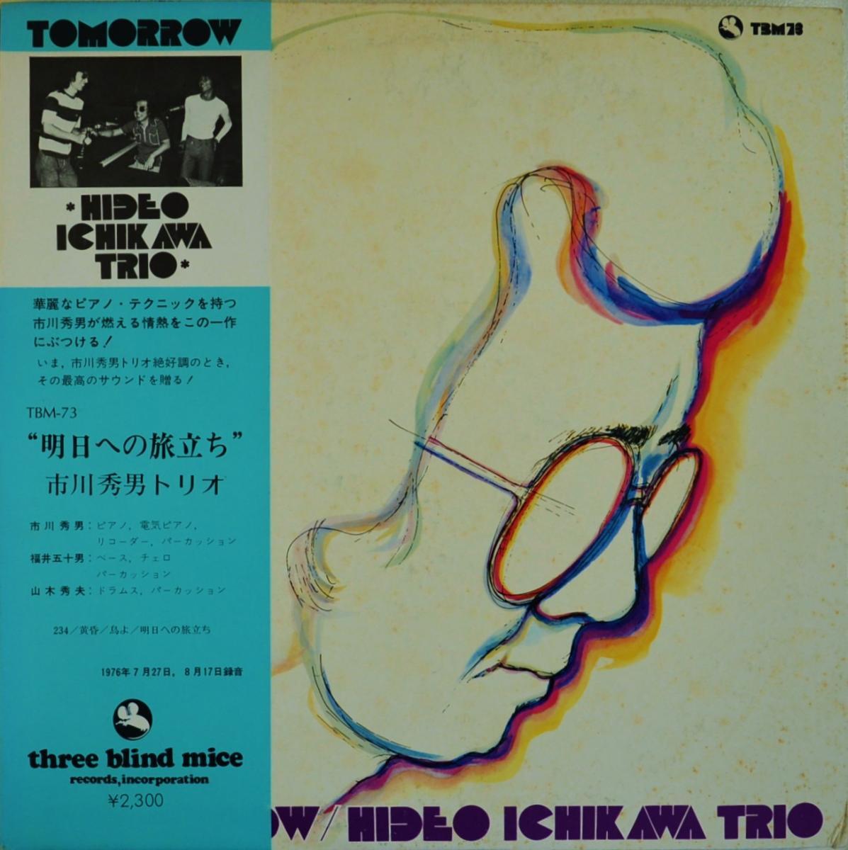 Teruo Nakamura Rising Sun Band Big Apple