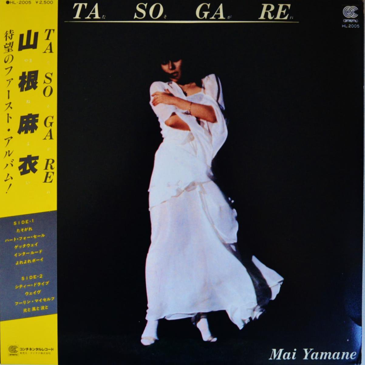 Resultado de imagem para mai yamane tasogare 1980