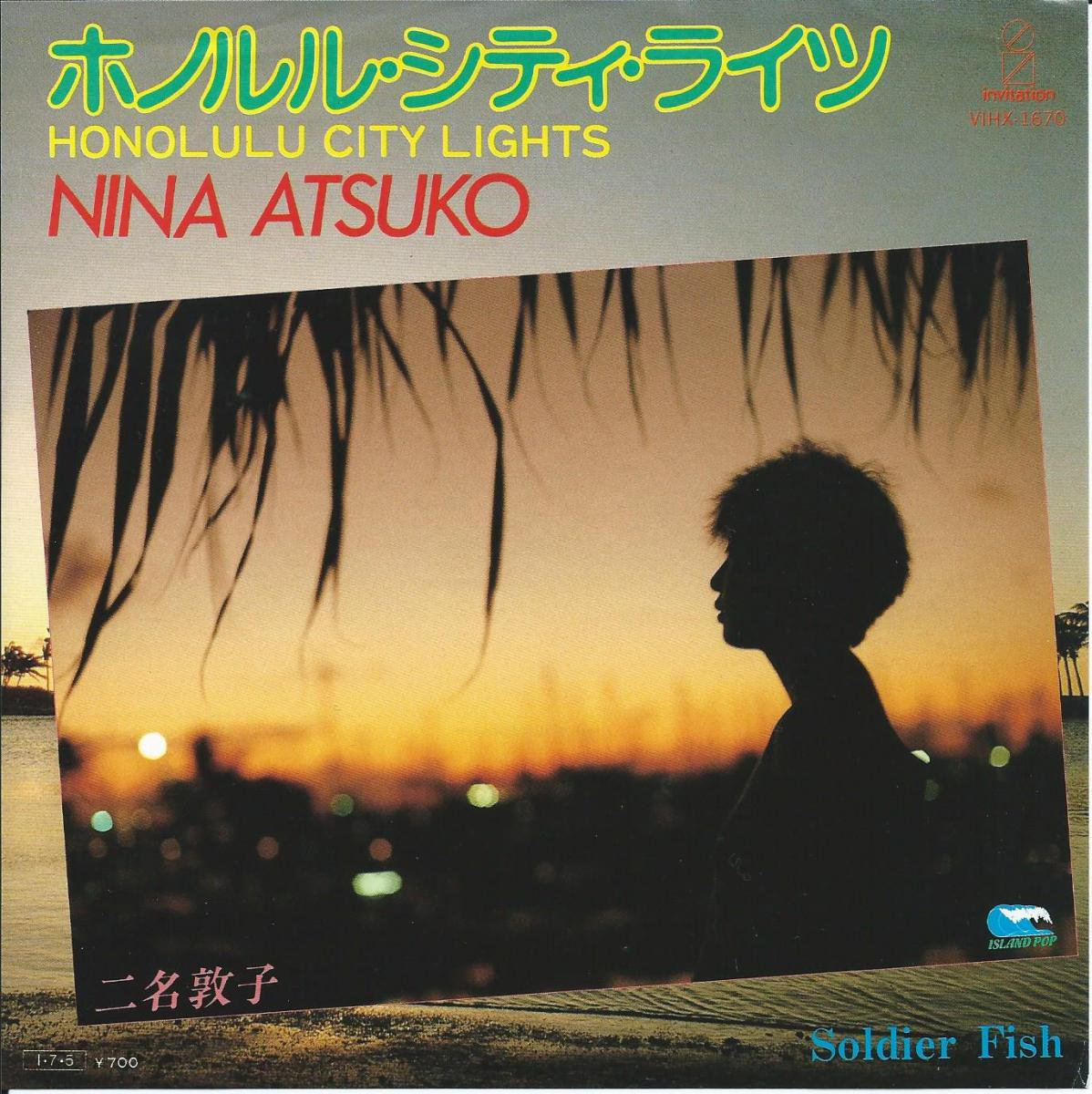 二名敦子 ATSUKO NINA / ホノルル・シティ・ライツ HONOLULU CITY LIGHTS (7