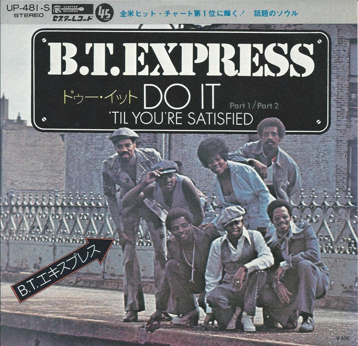 B.T.エキスプレス B.T.EXPRESS / ドゥー・イット DO IT ('TILL YOU'RE SATISFIED) (7